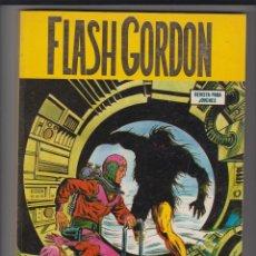 Cómics: FLASH GORDON 6 COMICS RETAPADO CON LOS Nº 7 A 12 V.2 COMICS ART, EDITORIAL VERTICE. Lote 40272142