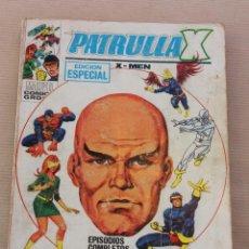 Cómics: VERTICE VOL 1 - PATRULLA X Nº 31 - BUEN ESTADO. Lote 40353238