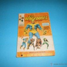 Cómics: VERTICE VOL. 1 LOS VENGADORES Nº 12. Lote 40358746