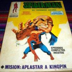 Cómics: VÉRTICE VOL. 1 SPIDERMAN Nº 28. 25 PTS. 1972. Y DIFÍCIL!!!!!. Lote 40570390