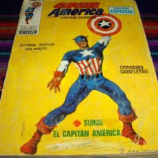 Cómics: VÉRTICE VOL. 1 CAPITÁN AMÉRICA Nº 1. 1969. 25 PTS. SURGE EL CAPITÁN AMÉRICA. DIFÍCIL!!!!. Lote 40587599