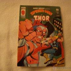 Cómics: SUPER HEROES Nº 97, VOLUMEN 2, EDITORAL VÉRTICE. Lote 40671752