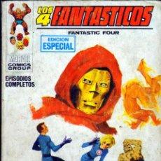 Cómics: TEBEOS-COMICS GOYO - CUATRO 4 FANTASTICOS - Nº 3 - VOLUMEN 1 - VERTICE *AA99. Lote 40676711
