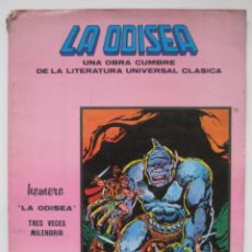 Cómics: LA ODISEA, DE HOMERO. MUNDI COMICS CLASICOS Nº 6. VERTICE. Lote 40841985