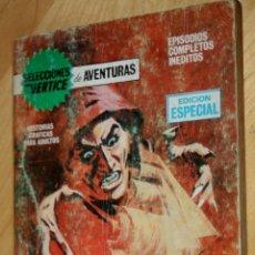 Cómics: SELECCIONES VERTICE DE AVENTURAS Nº 33: VIAJE SIN RETORNO. Lote 41049742