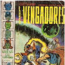 Cómics: COMIC LOS VENGADORES, Nº 2: ANUAL 80 - COMICS VERTICE, MUNDI COMICS. Lote 41193973