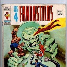 Cómics: LOS 4 FANTASTICOS Nº 12 VOL.2 ** VERTICE * MUNDI COMICS. Lote 41564115