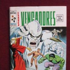 Cómics: LOS VENGADORES Nº 4. VOL. 2 EDITORIAL VÉRTICE, V.2 1974. TEBENI COMO NUEVO, SIN CIRCULAR. Lote 42211161