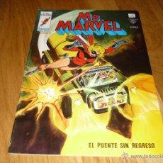 Cómics: MS. MARVEL V 1 Nº 3 EL PUENTE SIN REGRESO PERFECTO. Lote 42250506