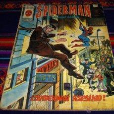 Cómics: VÉRTICE VOL. 3 SPIDERMAN Nº 50. 40 PTS. 1978. SPIDERMAN ASESINO.. Lote 42479458