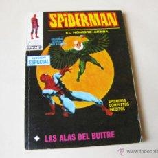 Cómics: SPIDERMAN NUMERO 9 - LAS ALAS DEL BUITRE - EPISODIOS COMPLETOS VERTICE V. 1 - MUY BUEN ESTADO. Lote 42578366