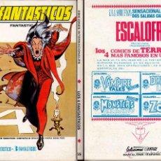 Cómics: VERTICE V1 LOS 4 FANTASTICOS 55. Lote 42672800