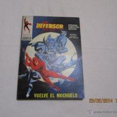 Cómics: DAN DEFENSOR Nº 34 - VERTICE TACO - 1972. Lote 42802546