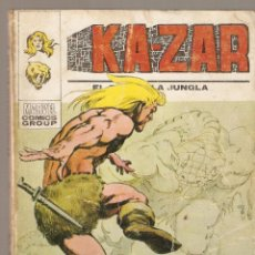 Cómics: KAZAR VOLUMEN 1 NUMERO 2 VERTICE . Lote 43028323