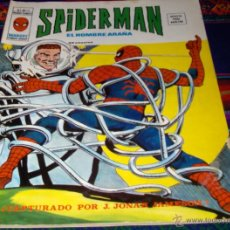 Cómics: VÉRTICE VOL. 3 SPIDERMAN Nº 13. 1976. 35 PTS. CAPTURADO POR J. JONAH JAMESON. MBE.. Lote 43432211