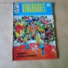 Cómics: LOS VENGADORES VOL.2 Nº 28 - VERTICE. Lote 43519545