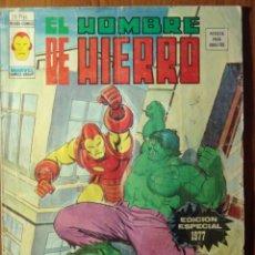 Cómics: EL HOMBRE DE HIERRO DE MARVEL VERTICE EDICION ESPECIAL DE 1977. Lote 43937085