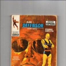 Cómics: DAN DEFENSOR Nº 1 * VOL. I ** VERTICE TACO. Lote 44024566