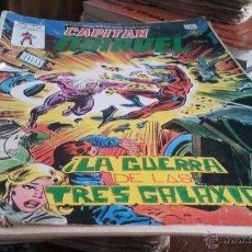 Cómics: CAPITAN MARVEL. LA GUERRA DE LAS TRES GALAXIAS. VOL. 2 Nº 56. EDICIONES VERTICE. 1979. Lote 44060143