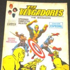 Comics : LOS VENGADORES THE AVENGERS LOS ULTROIDES ATACAN Nº 16 EDICIONES VÉRTICE AÑO 1970. Lote 44314417