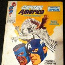 Cómics: CAPITÁN AMÉRICA CAPTAIN AMERICA EN MANOS DE GORGOLA GRIS Nº 20 EDICIONES VÉRTICE AÑO 1971. Lote 44314479