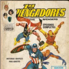 Cómics: VERTICE VOL 1 LOS VENGADORES 2. Lote 44619588