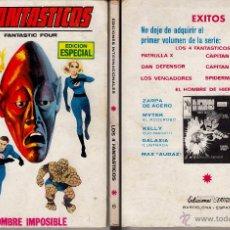 Cómics: VERTICE V1 LOS 4 FANTASTICOS 6. Lote 44829104