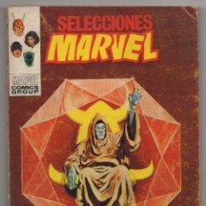 Cómics: SELECCIONES MARVEL Nº 20 (VERTICE 1972). Lote 45480205