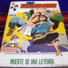 Cómics: VÉRTICE VOL. 1 LOS VENGADORES Nº 37. 1973. 25 PTS. MUERTE DE LA LEYENDA. MUY BUEN ESTADO.. Lote 45593147