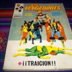 Cómics: VÉRTICE VOL. 1 LOS VENGADORES Nº 30. 1972. 25 PTS. TRAICIÓN. . Lote 45740717