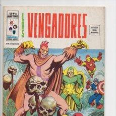 Cómics: LOS VENGADORES V2 Nº26 VÉRTICE. Lote 45852520