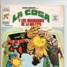 Cómics: SUPER HEROES V2 Nº42 VÉRTICE. Lote 45867221