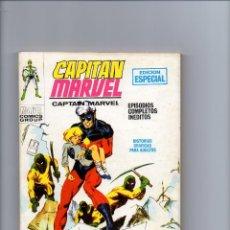Cómics: CAPITÁN MARVEL V1 Nº8 VÉRTICE. Lote 45928416