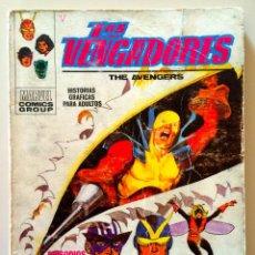 Cómics: LOS VENGADORES Nº 23 - EN LAS GARRAS DEL COLECCIONISTA. Lote 46389663