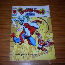 Comics : SUPER HEROES Nº 10 DE VERTICE . Lote 46626380