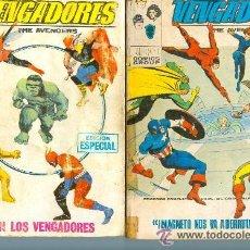 Cómics: LOS VENGADORES. VÉRTICE. COLECCIÓN COMPLETA. 52 NÚMEROS.. Lote 46630330