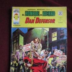 Cómics: HEROES MARVEL Nº 35. HOMBRE DE HIERRO Y DAN DEFENSOR. VOL. 2. VOLUMEN 2. TEBENI VERTICE 1974. Lote 46678293