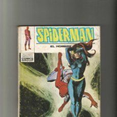 Cómics: VERTICE-SPIDERMAN V1-Nº37.. Lote 46765875