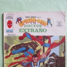 Cómics: VERTICE. SUPER HEROES VOL.2 Nº62+63.SPIDERMAN+HOMBRE DE HIERRO+DOC. EXTRAÑO.INDISPENSABLE . Lote 47215121