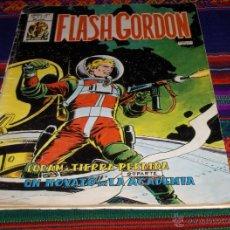 Cómics: VÉRTICE VOL. 2 FLASH GORDON Nº 32. 60 PTS. 1981. EURAM, TIERRA PERDIDA 2ª PARTE. RARO.. Lote 47237597