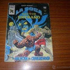 Comics : SUPER HEROES V.2 Nº 116 DE VERTICE . Lote 47239040