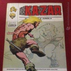 Cómics: VERTICE V. 1 KA-ZAR NUMERO 2 BUEN ESTADO. Lote 47369341