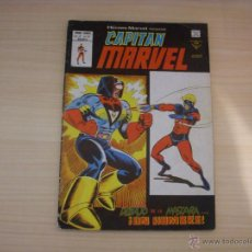 Cómics: HÉROES MARVEL Nº 57 VOLUMEN 2, EDITORIAL VÉRTICE. Lote 47620831