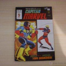 Cómics: HÉROES MARVEL Nº 57 VOLUMEN 2, EDITORIAL VÉRTICE. Lote 47620937