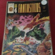 Comics : VERTICE - LOS 4 FANTASTICOS NUMERO 28 NORMAL ESTADO. Lote 47633715