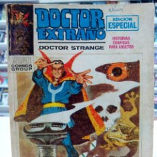 Cómics: DOCTOR EXTRAÑO VOL.1 Nº 1 - EDICIONES VÉRTICE. Lote 47730434