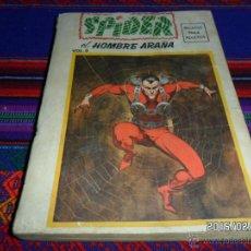 Cómics: VÉRTICE VOL. 1 EDICIÓN ESPECIAL SPIDER Nº 6. 1975. 60 PTS. DIFÍCIL!!!!!. Lote 47850361