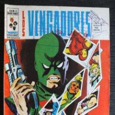 Cómics: LOS VENGADORES Nº 22 VOLUMEN 2 EDITORIAL VERTICE. Lote 50482890