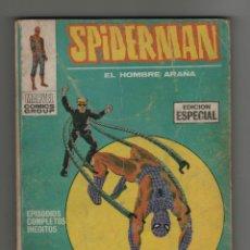 Cómics: SPIDERMAN - EL HOMBRE ARAÑA - EDICION ESPECIAL Nº5.. Lote 47920663