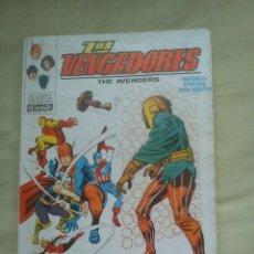 Cómics: LOS VENGADORES (KANG; Nº 4) COMIC MARVEL (VÉRTICE, 1969) COLECCIONISTA. Lote 47984869